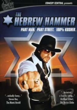 Hebrew Hammer DVD Cover Art