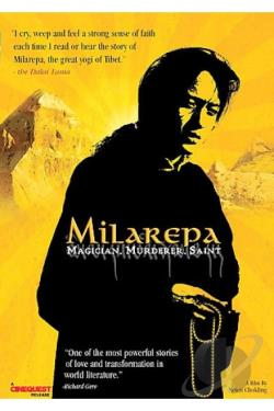 Milarepa DVD Cover Art