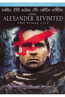 Alexander DVD Cover Art
