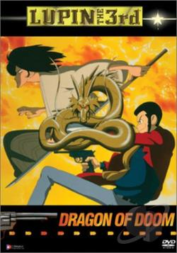 Lupin the 3rd - Dragon of Doom DVD Cover Art