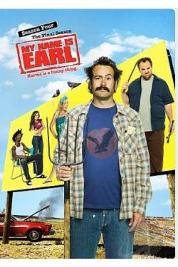 My Name is Earl - Season 4 DVD Cover Art