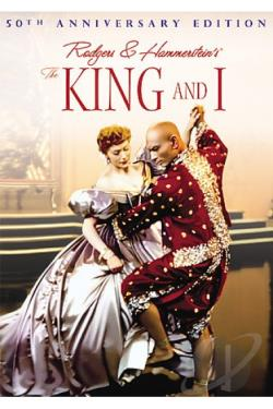 King and I DVD Cover Art