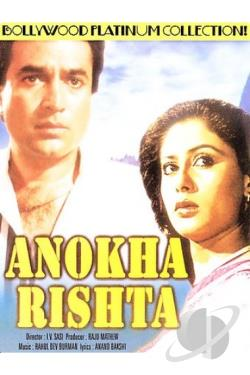 Anokha Rishta DVD Cover Art