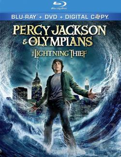 Percy Jackson & the Olympians: The Lightning Thief BRAY Cover Art