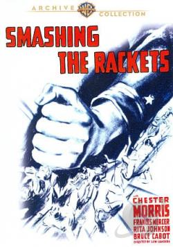 Smashing the Rackets DVD Cover Art