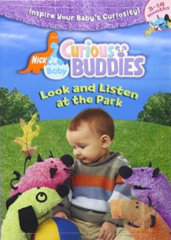 Curious Buddies - Look and Listen at the Park DVD Cover Art