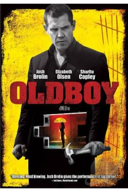 Oldboy DVD Cover Art