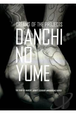 Danchi No Yume: Dreams of the Projects DVD Cover Art