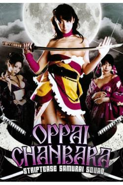 Oppai Chanbara: Striptease Samurai Squad DVD Cover Art
