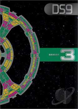 Star Trek: Deep Space Nine - Season 3 DVD Cover Art