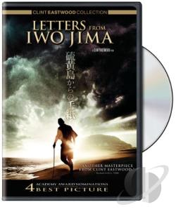 Letters From Iwo Jima DVD Cover Art