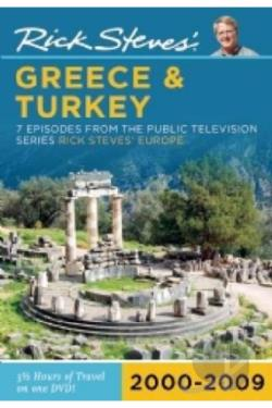Rick Steves' Greece, Turkey, Israel, And Egypt 2000-2009 DVD Cover Art