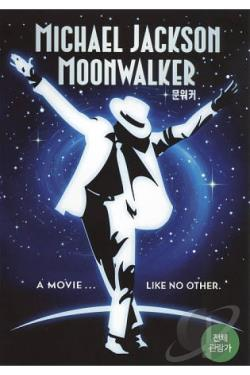 Michael Jackson - Moonwalker DVD Cover Art