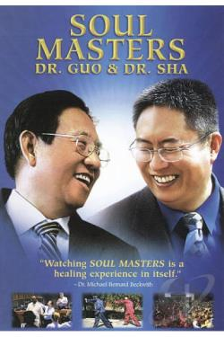 Soul Masters: Dr. Guo And Dr. Sha DVD Cover Art