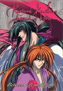 Rurouni Kenshin - Vol. 10: Between Life & Death DVD Cover Art