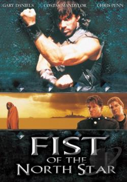 Fist of the North Star - Live Action DVD Cover Art