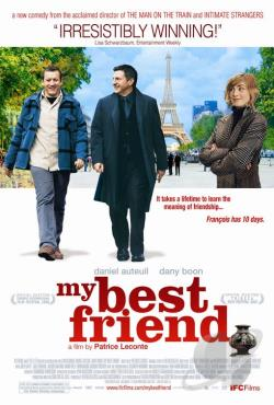 My Best Friend DVD Cover Art