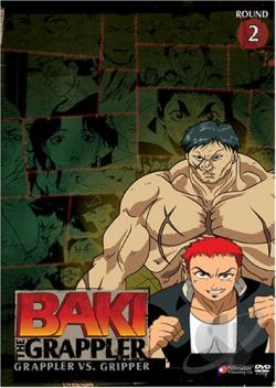 Baki The Grappler - Vol. 2: Grappler vs. Gripper DVD Cover Art