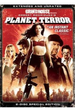 Planet Terror DVD Cover Art