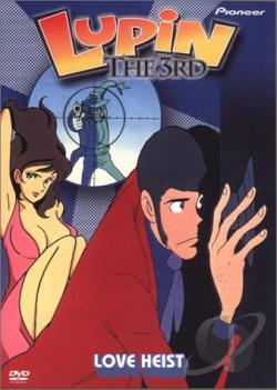 Lupin The 3rd - Vol. 2: Love Heist DVD Cover Art
