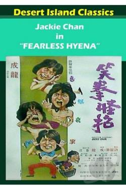 Fearless Hyena DVD Cover Art