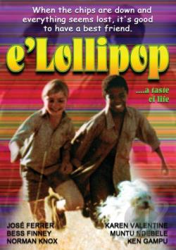 E'Lollipop DVD Cover Art