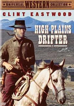 High Plains Drifter DVD Cover Art