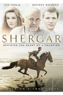 Shergar DVD Cover Art