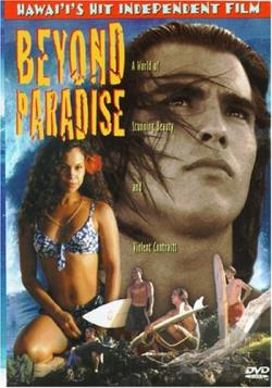 Beyond Paradise DVD Cover Art