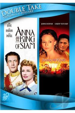 Anna and the King (1999)/Anna and the King of Siam DVD Cover Art