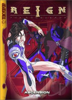 Reign The Conqueror Vol. 1 DVD Cover Art