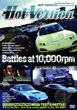 Hot Version International - Battles at 10,000 RPM DVD Cover Art