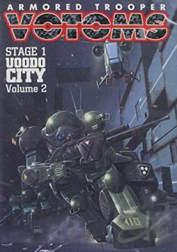 Armored Trooper VOTOMS DVD Stage 1: Uoodo City Vol. 2 DVD Cover Art