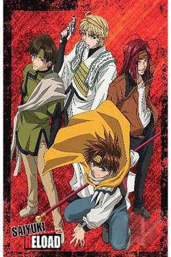 Saiyuki Reload - Complete Series DVD Cover Art