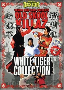 Old Skool Killaz - White Tiger Collection DVD Cover Art