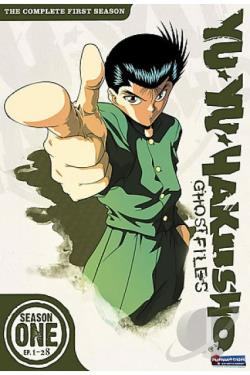 Yu Yu Hakusho - Ghost Files - The Complete First Season DVD Cover Art
