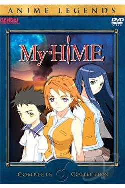 My-HiME - Complete Collection DVD Cover Art