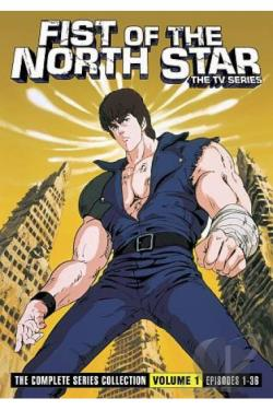 Fist of the North Star: The Series - Vol. 1 DVD Cover Art