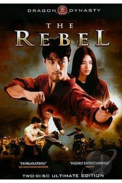 Rebel DVD Cover Art