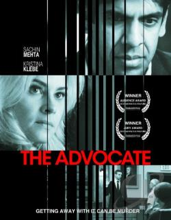 Advocate DVD Cover Art
