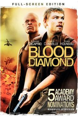Blood Diamond DVD Cover Art