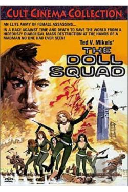 Doll Squad DVD Cover Art