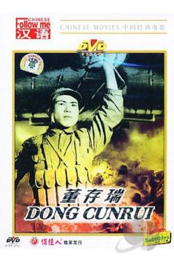 Akira Full Movie English Subtitles