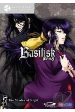 Basilisk - Vol. 5: The Shades of Night DVD Cover Art