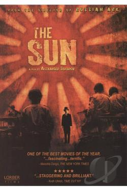 Sun DVD Cover Art