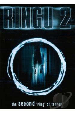Ringu 2 DVD Cover Art