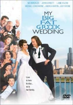 My Big Fat Greek Wedding DVD Cover Art