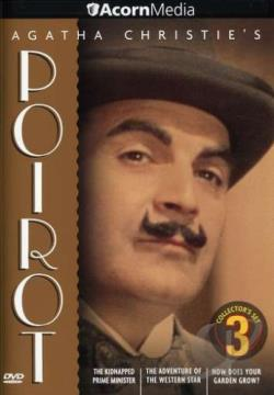 Agatha Christie's Poirot - Volume 3 DVD Cover Art
