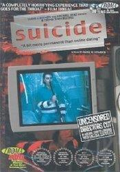 Suicide DVD Cover Art
