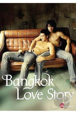 Bangkok Love Story DVD Cover Art